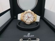 Hublot Big Bang 41mm  Diamonds 18K Rose Gold White Rubber 341.PE.230.RW.11
